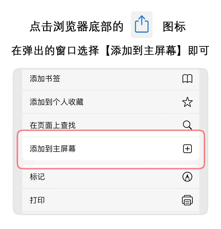 QQ代挂网(www.qqdgpt.com)最新苹果IOS下载APP教程